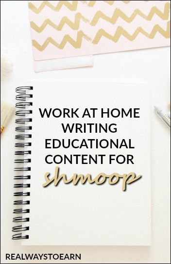 Work at Home Writing Educational Content For Shmoop