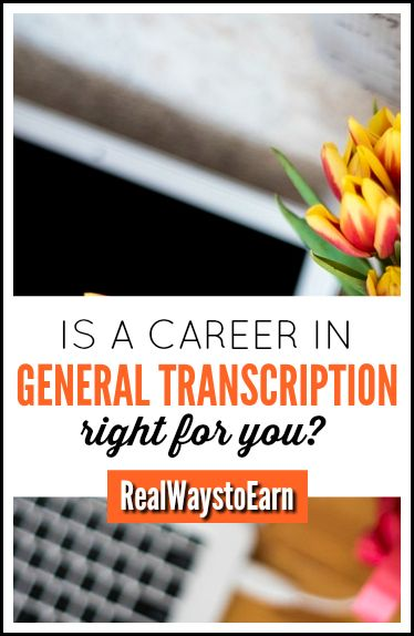 General transcription is non-phone, flexible work at home. But is it right for you? There is more involved than just knowing how to type.