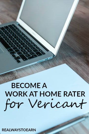 How you can become a work at home rater for a company called Vericant, and help out Chinese students who are applying to North American colleges and universities.
